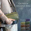 オーストリッチ セカンド バッグ Wファスナー / メンズ バッグ バック bag かばん 鞄 オーストリッチバッグ Ostrich ダチョウ セカンドバッ 送...