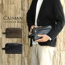 メンズ バッグ カイマンWファスナー メンズ セカンドバッグ 男性 シンプル ビジネスバッグ カジュアル ギフト ワニ革 本革 プレゼント