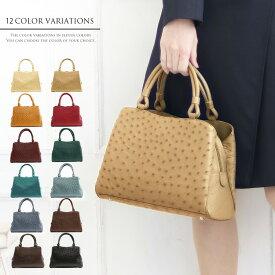 オーストリッチ フルポイント ハンドバッグ レディース 本革 バッグ 軽量 全12色ladies バッグ ギフト 母 女性 プレゼント