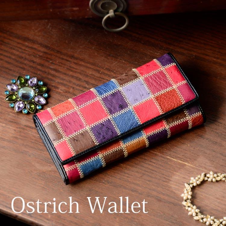 オーストリッチ 長財布 カットワーク デザイン マルチカラー/レディース レザー 革 かぶせ長財布 かぶせ 財布 ダチョウ 本革 本皮 皮 通帳入る カードたくさん 16枚 収納 ギフト プレゼント 婦人財布 フラップ