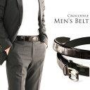 送料無料!! クロコダイルベルト クロコダイルシャイニングメンズベルト クロコダイル ベルト ベルト belt 女性用 レデイース メンズ Mens MEN 男...