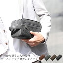 メンズ バッグ オーストリッチ Wファスナーセカンドメンズバッグ かばん バック bag 鞄 Ostrich ダチョウ革 メンズ Mens オーストリッチバッグ...