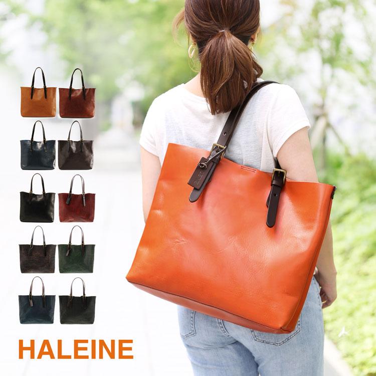【名入れ 可能】HALEINE/アレンヌ 牛革 ヌメ革 トート バッグ レザー 切りっぱなし 日本製 姫路 レザー A4 レディース 選べる革 クロコダイル型押し プルアップレザー 全11色