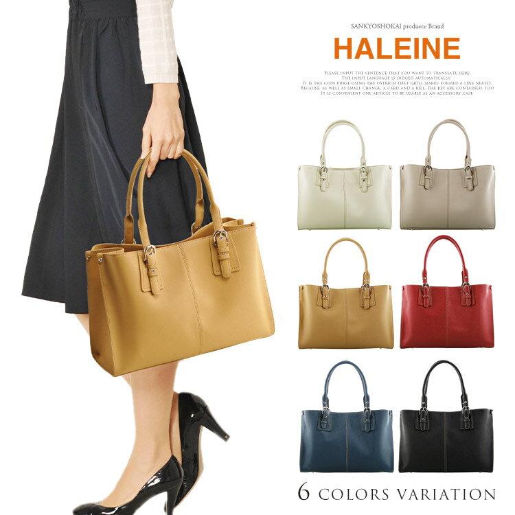 HALEINE/アレンヌ トートバッグ サフィアーノ レザー レディース アイボリー/グレージュ/ベージュ/レッド/ネイビー/ブラック