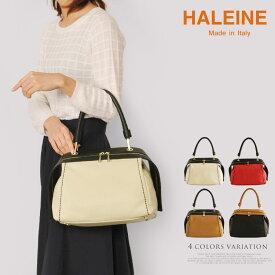 【クーポンでお買い得】HALEINE ブランド イタリア製 牛革 ハンドバッグ ハンドステッチ バイカラー/肩掛け/レディース ベージュ/レッド/キャメル/ブラック お仕事バッグとしても使えるフォーマルバッグ ギフト プレゼント