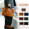 HALEIN[アレンヌ]牛革ビジネスバッグ2way日本製ヌメ革ハンドルステッチデザイン/メンズ(No.07000140-mens-1)