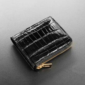 【クーポンでお買い得】クロコダイル L字ファスナー コンパクト 財布 メンズ パールゴールド キャッシュレス メンズ 財布 ブラック ヘンローン 革 本革 小さい財布 ミニ財布 誕生日 (06000870-mens-1r) クリスマス 『ギフト』