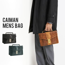 カイマン シャイニング 加工 メンズバッグ ダイヤルロック付き ネイビー/ブラウン/ブラック ギフト プレゼント