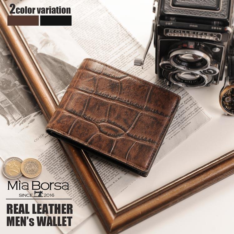 Mia Borsa/ミアボルサ 牛革 折り財布 小銭入れ付き クロコダイル 型押し メンズ ダークブラウン/ブラック