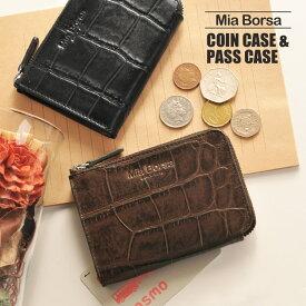 Mia Borsa/ミアボルサ 牛革 クロコダイル型押し パスケース コインケース レディース ダークブラウン/ブラック ギフト プレゼント