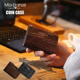 Mia Borsa/ミアボルサ 牛革 クロコダイル型押し パスケース コインケース メンズ ダークブラウン/ブラック ギフト プレゼント