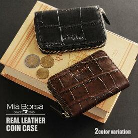 Mia Borsa/ミアボルサ 牛革 コインケース クロコダイル 型押し ラウンドジップ ミニ財布 コンパクト 財布 小銭入れ メンズ ダークブラウン/ブラック ギフト プレゼント