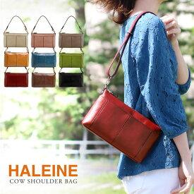 【クーポンで10%OFF】本革 バッグ レディース 2way 日本製 ブランド HALEINE ハンドバッグ ショルダーバッグ 女 ポシェット