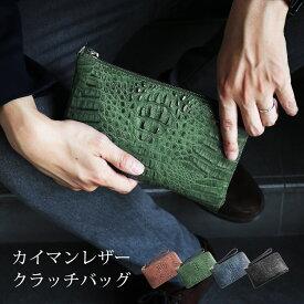 カイマン クラッチ ショルダー バッグ 2WAY 財布 マット メンズ 肩掛け ナナメ掛け 鞄 小さい 本革 レザー