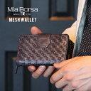 【クーポンでお買い得】折り財布 メンズ 本革 ブランド Mia Borsa メッシュ ウォッシュ加工 牛革 紳士財布 二つ折り財布 レザー 革財布 メンズ財布 男性財布 革 使いやすい財布