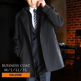 メンズ ビジネスコート HALEINE ウインドストッパー 付き レイヤードコート M/L/LL/3L 中綿入り 春アウター 春 秋 冬 軽量 シャドーストライプ 通勤 オフィスカジュアル メンズコート プレゼント(08000199r) 『ギフト』