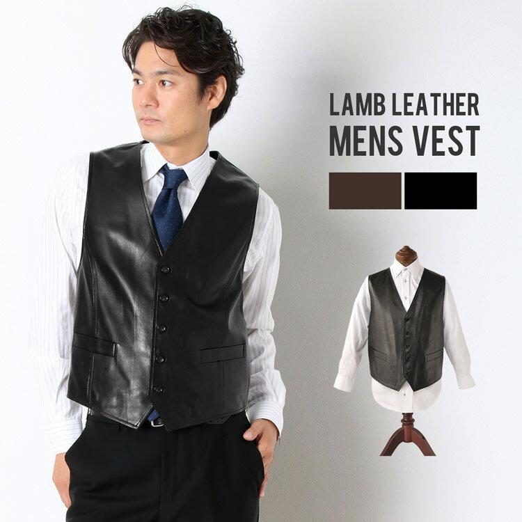ラムレザー ベスト / メンズ 紳士用レザーベスト メンズベスト 男性用ベスト スーツ 革ベスト レザーウェア ジェントルメン プレゼント ギフト おすすめ