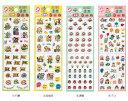 【♪メール便対応可能♪】育児シール MS-SE 日本製 銀鳥 育児ダイアリー ベビー ママソリューション 【200】