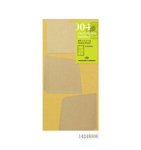 ポケットシール/004 ☆レギュラーサイズ/パスポートサイズ兼用☆ (ミドリ デザインフィル トラベラーズノート リフィル) 14248【un】