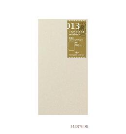 【あわせ買い対象商品】軽量紙/013 (ミドリ デザインフィル トラベラーズノート リフィル) 14287