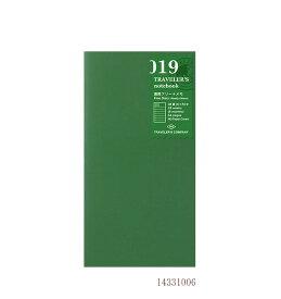 【あわせ買い対象商品】週間フリー+メモ/019 (ミドリ デザインフィル トラベラーズノート リフィル) 14331