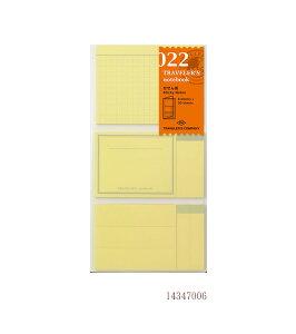 付せん紙/022 (ミドリ デザインフィル トラベラーズノート リフィル ( ふせん 付箋 ) 14347【un】