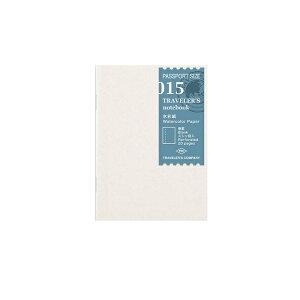 TRAVELER'S notebook〜☆トラベラーズノート・パスポートサイズリフィル 【ミドリ デザインフィル】☆〜 水彩紙/015 (ミドリ デザインフィル トラベラーズノート リフィル)14406-006
