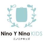 Nino Y Nina KIDS