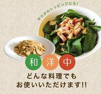 フライドガーリックフレーク200g三共食品【常温】(送料別)