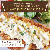 フライドオニオン100g三共食品【常温】(送料別)