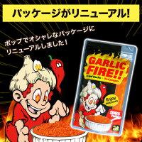 にんにくファイアー200g三共食品【常温】(送料別)トッピング
