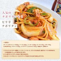 ガーリックホットソース350g三共食品(送料別)