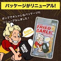 フライドガーリックあら挽き200g三共食品【常温】(送料別)