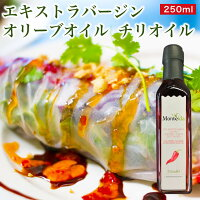 エキストラバージンオリーブオイルチリオイル250g三共食品【常温】(香味油)かけるオイル