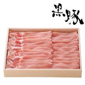 九州産 黒豚ロース肉 350g■豚肉/国産■