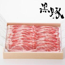 九州産 黒豚肩ロース肉 350g■豚肉/国産■