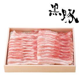 九州産黒豚三枚肉(バラ) 350g■豚肉/豚バラ/豚ばら/国産■