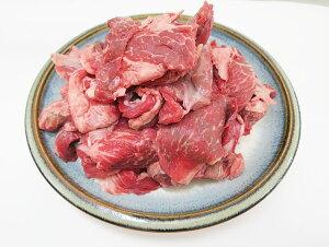 オーストラリア産 牛すじ 1kg■オージービーフ■牛スジ/牛筋※お一人様2個まで■