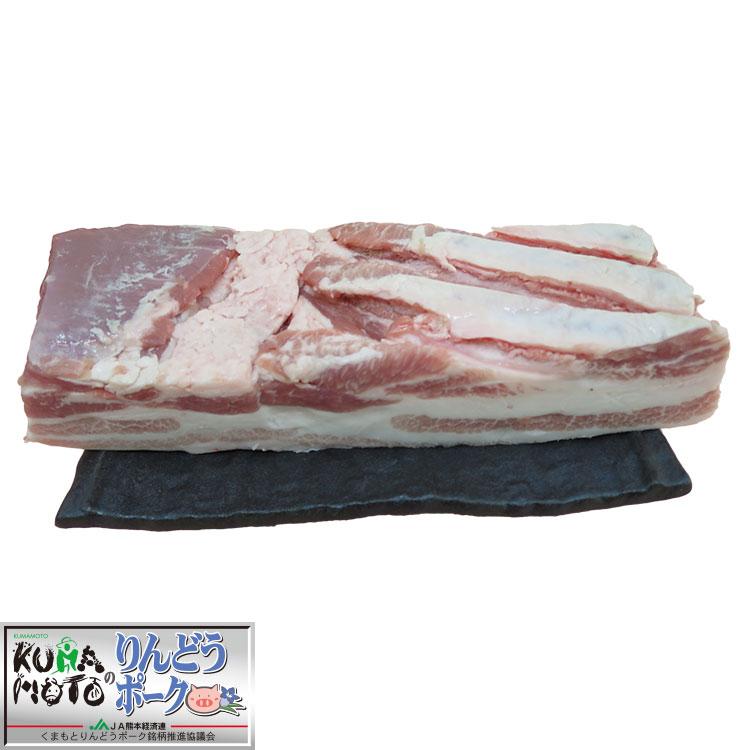 熊本産 りんどうポーク バラ肉ブロック 約500g■豚肉/ばら肉/塊肉/ブランド肉/九州/国産■