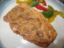 九州産 黒豚ロース金山寺味噌漬け 350g(70g×5枚)■豚肉 国産■