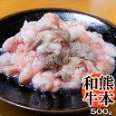 【国産牛】ミックスホルモン【500g】もつ鍋、焼肉、バーベキュー、ホルモン焼きに!下味なし(4種)小腸・大腸・センマイ・アカセンマイ