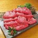 熊本和牛 あか牛 肩ロース(折箱入り) 500g■すき焼き すきやき スライス■赤牛 褐牛 赤身肉 褐毛和種■贈りもの 贈…
