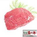 熊本和牛 あか牛モモ ブロック(塊肉) 500g■ローストビーフに■赤牛/褐牛/赤身肉/褐毛和種/牛もも■贈りもの/贈り物…
