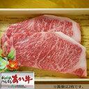 【超希少A4】熊本和牛 あか牛 サーロインステーキ 1枚(約200g)■1枚単位の販売です■A4ランク 赤牛 褐牛 赤身肉 褐毛…