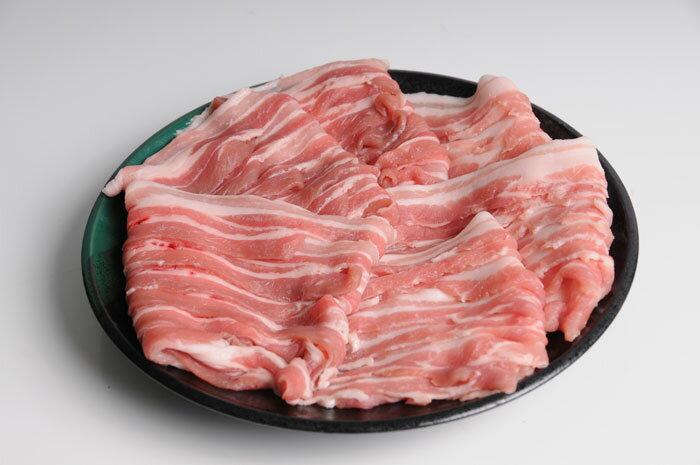 熊本産りんどうポークバラしゃぶしゃぶ用 400g■スライス/豚肉/豚バラ/豚ばら/ブランド肉/熊本県産/九州/国産■