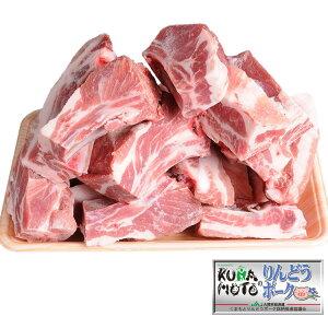 熊本県産 りんどうポーク スペアリブ 1.5kg■ブランド豚/豚肉/国産/九州/熊本産■