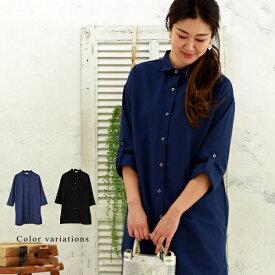 【あす楽】大きいサイズ ワンピース チュニック ターンバック付きシャツ LL 3L 4L 普段使い おうち着 ゆったり 細見せ ぽっちゃり きれいめ