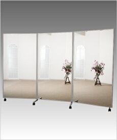梱包料送料無料、日本製 設置サービス付、キャスター付超大型三面鏡姿見900 シルバー 裏面 白