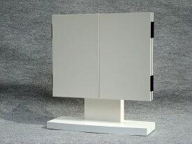 卓上ミラー卓上三面鏡トラッド ホワイト【送料無料】【日本製】【税込】【プレゼント】