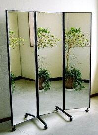 【日本製】[送料無料 税込]キャスター付大型鏡三面鏡姿見ムーミー大 黒